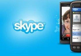 Скачать Скайп На Телефон Самсунг Андроид